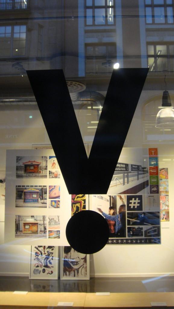 visuelt_utstilling_1